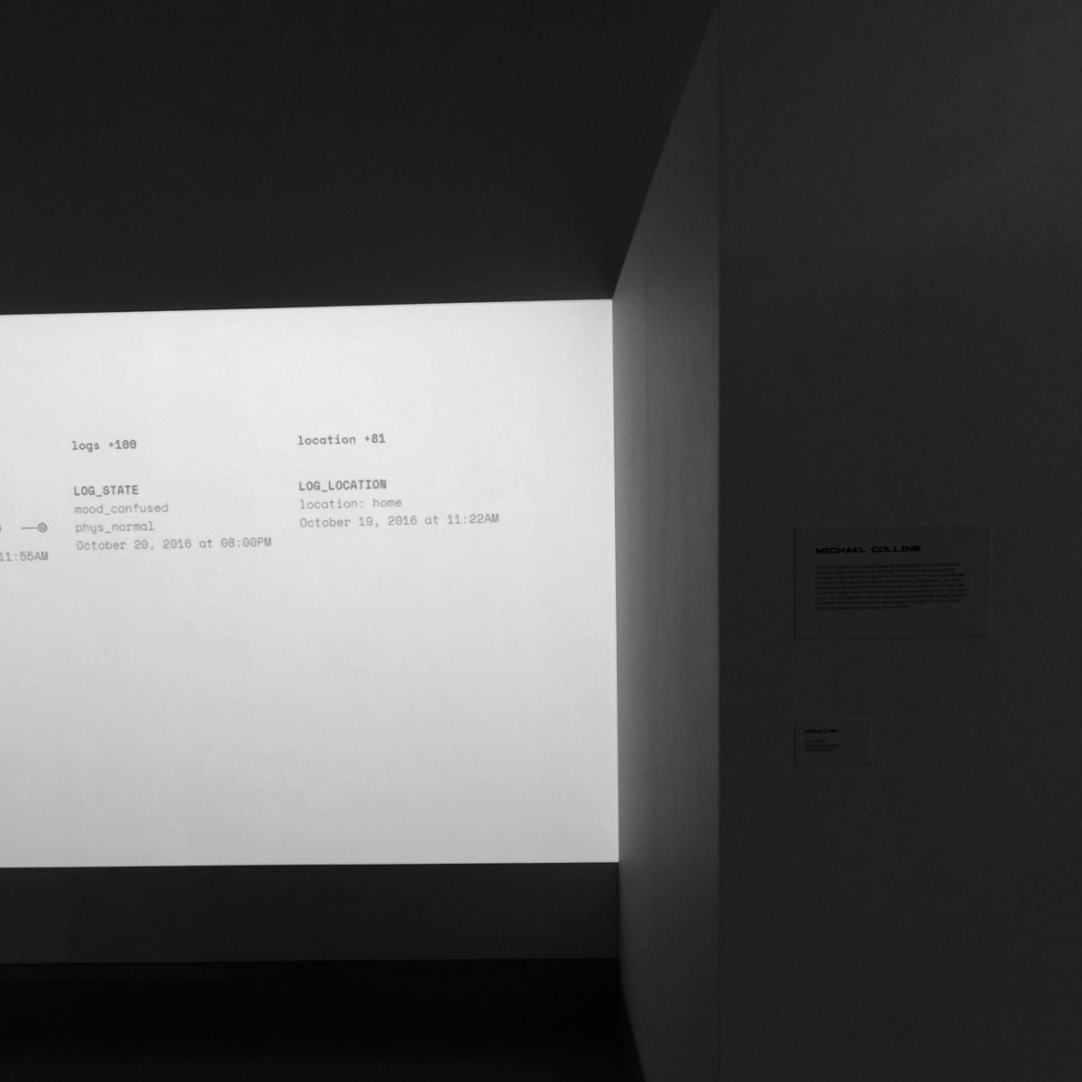 PRIVY exhibition gallery image